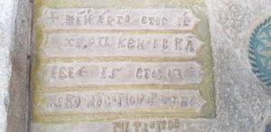 Bauinschrift 1765