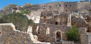 Reste der Türkischen Bauten, zum Teil unter Nutzung venetianischer Substanz